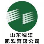 山东绿沣肥料有限公司