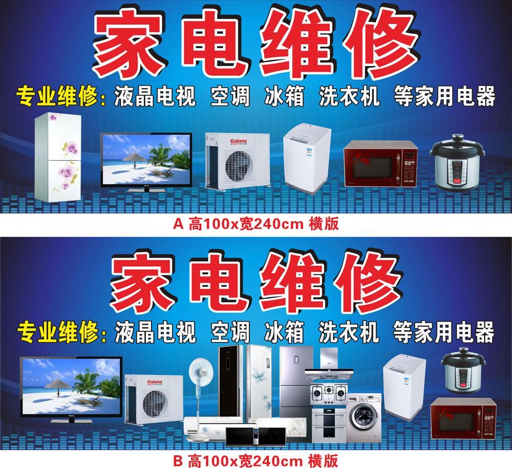 临淄专业空调维修 空调充氟安装清洗