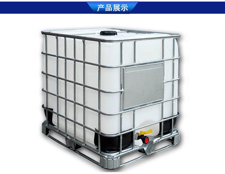 出售二手吨桶,九成新,价格面议